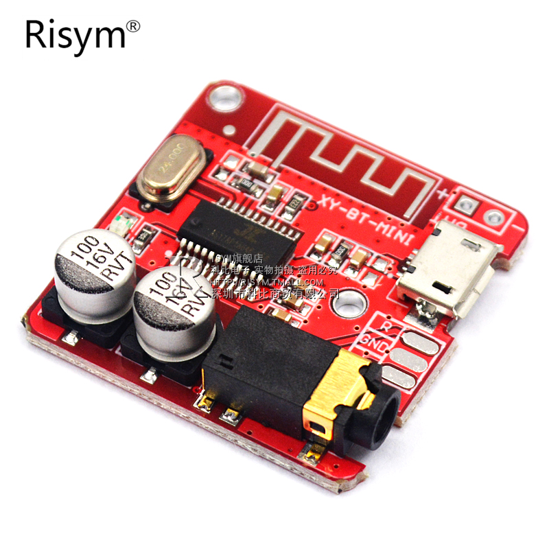 MP3 Bluetooth decoder board Lossless car speaker audio power amplifier  board modification diy audio receiver module 4 1 circuit stereo output 5V  power