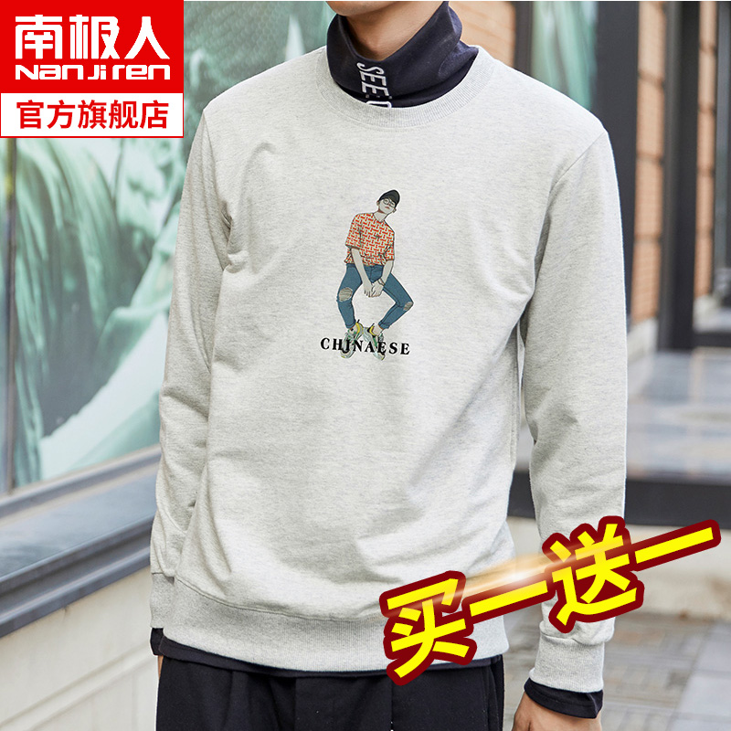 Antarctic men's sweater men spring and autumn thin section 2019 New Tide brand ins loose round neck fall clothes KL