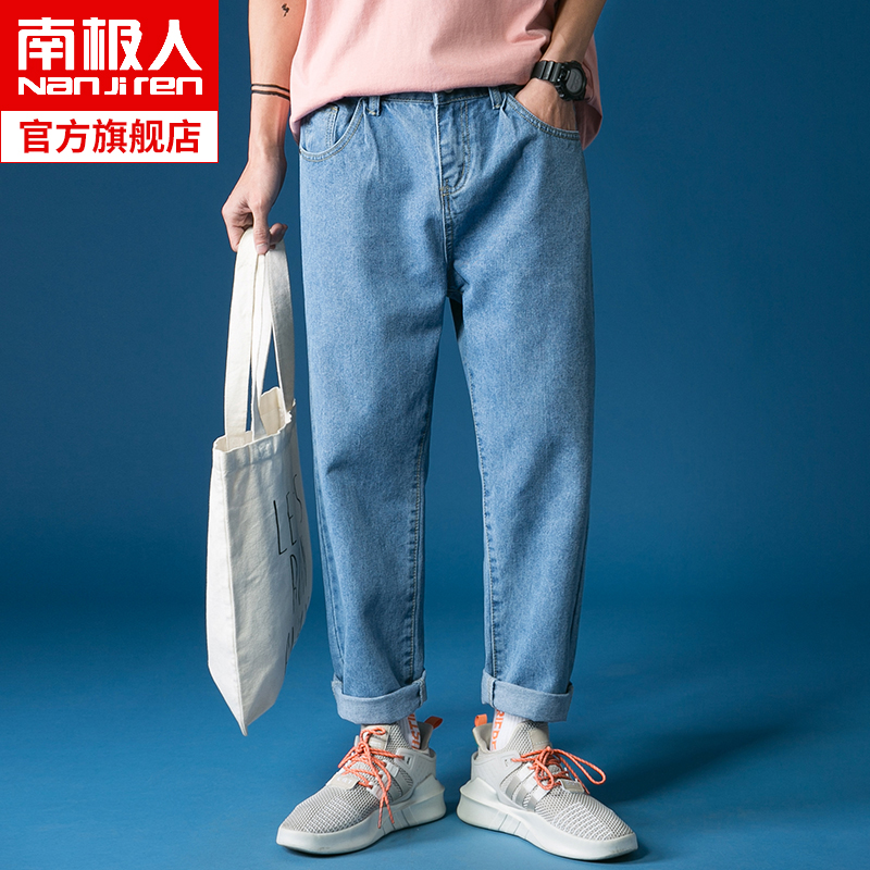 Antarctic men's jeans male Rotten feet nine holes summer wide leg loose straight drop sense Torre TT