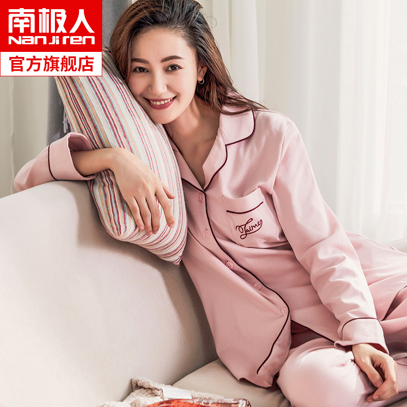Antarctic pajamas women spring and autumn models cotton long-sleeved autumn and winter cotton autumn women's home service can go out leisure ZA