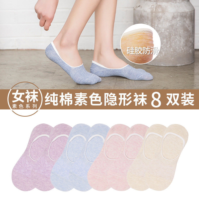[plain Color] Light Purple * 2 Light Blue * 2 Light Orange * 2 Pink * 2