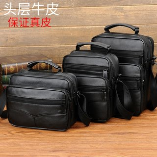 Business Shoulder Bags Men's Bags Leather Messenger Bags Men's Bags Vertical Briefcases Handbags Fashion Leather Bags