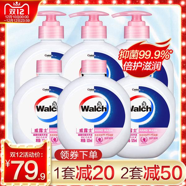 Walch 威露士 健康抑菌洗手液 525ml*6瓶 双重优惠折后¥49.9包邮 第2件同价