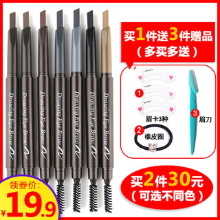 Korea Etude House Itty House Double-headed Automatic Rotating Eyebrow Pencil Waterproof, Sweat, No bleaching, No blooming