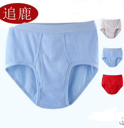 Chasing deer cotton panties men's cotton high waist middle-aged cotton fabric loose breathable large code triangular pants.