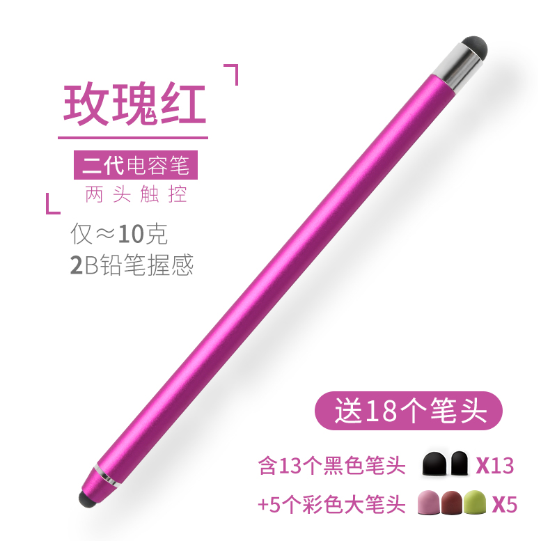 The Second Generation Upgrade [rose Red] Gives 18 Pens ★ Ultra-light Pencil Grip