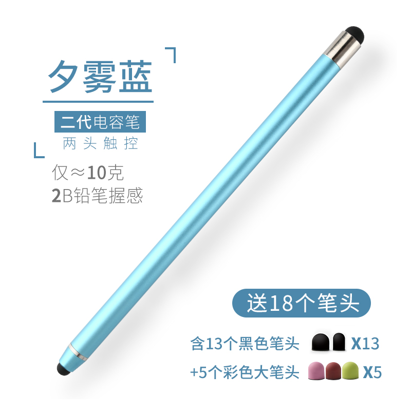 The Second Generation Upgrade [xiwu Blue] To Send 18 Pens ★ Ultra-light Pencil Grip