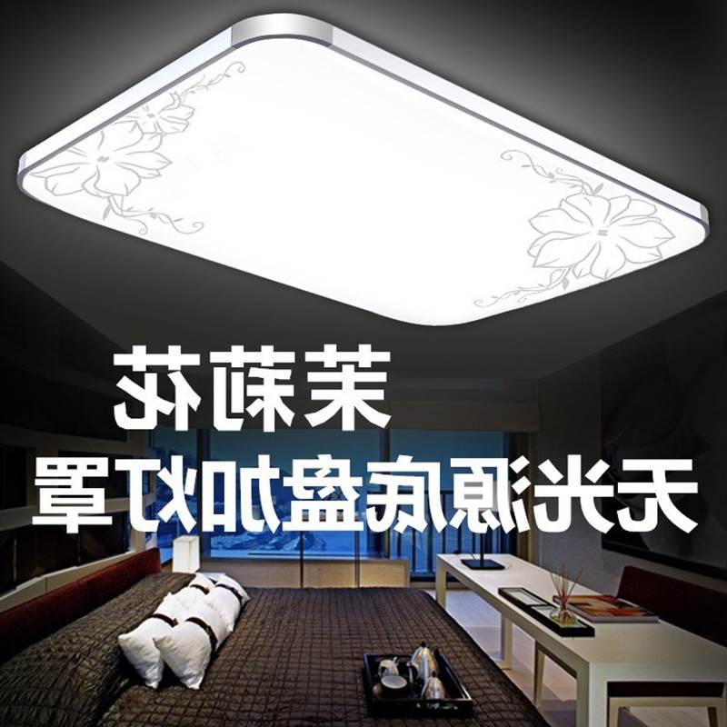 底盘铝材外壳led长方形吸顶灯客厅印花灯具灯卧室外贸灯罩灯罩无