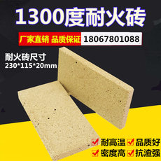 Clay bricks of standard size bricks 230x115x20mm thin refractory brick 1350