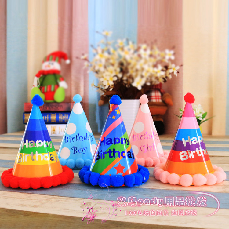 New Birthday Party Decoration Dress Up Baby Hat Rainbow Ball