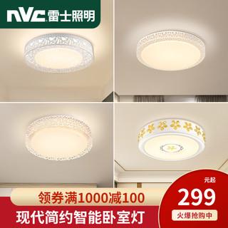 Nvc освещение LED потолочный светильник круглый комната свет простой современный гостиная освещение теплый романтический спальня свет  WS, цена 2779 руб