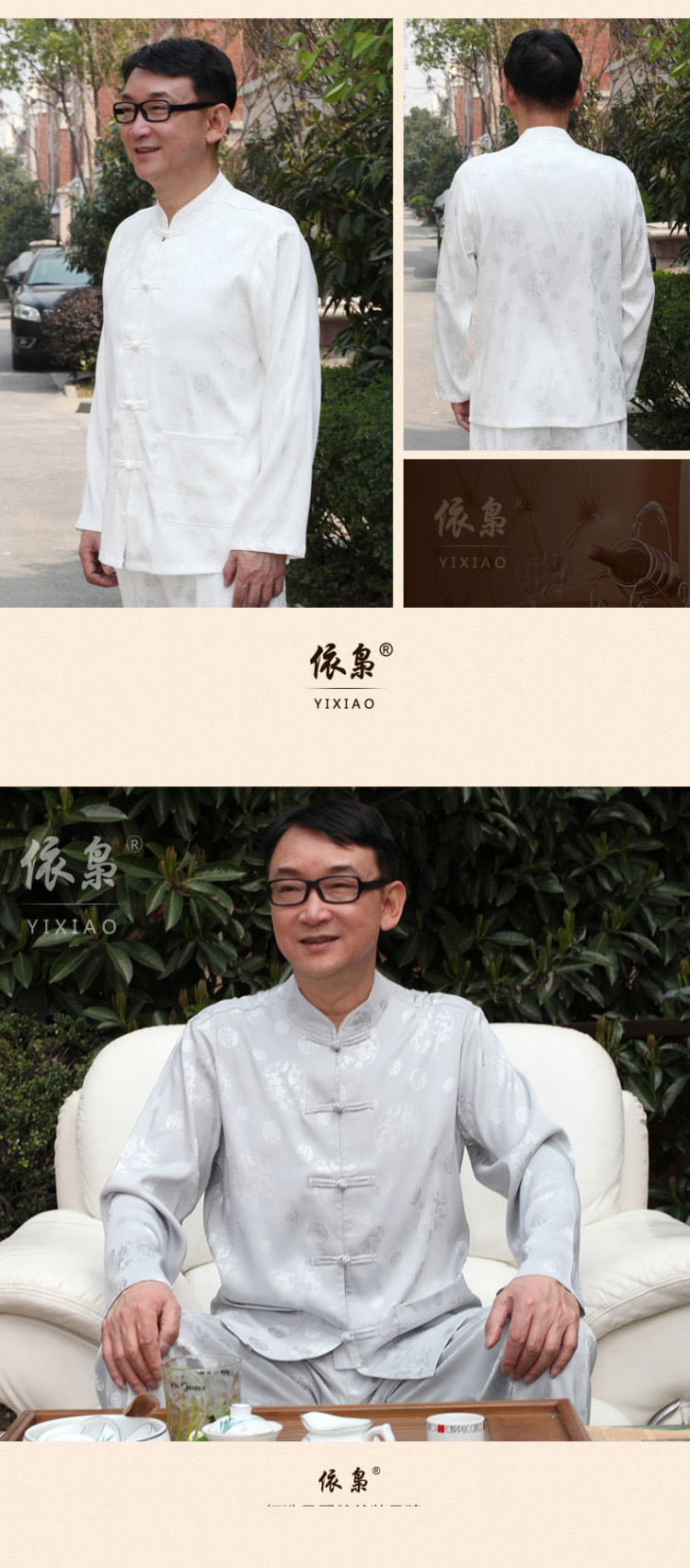 In accordance with the consultations of older persons in the Tang Dynasty Chinese set long-sleeved men casual Big Daddy replacing summer code shirt spring and summer men's father's day blue聽180/2X dad suggested weight cost between HKD150-170, prices, picture catty brand platters! The elections are supplied in the national character of distribution, so action, buy now enjoy more preferential! As soon as possible.