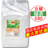 Free shipping Lipton paper packaging green tea E80 independent green tea tea bag tea bag 80 sachets hotel loading yellow goods handling