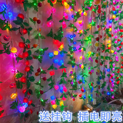 LED lights flashing lights string lights holiday leaf lights Christmas and New Year outdoor waterproof lights Spring Festival colorful decorative lights
