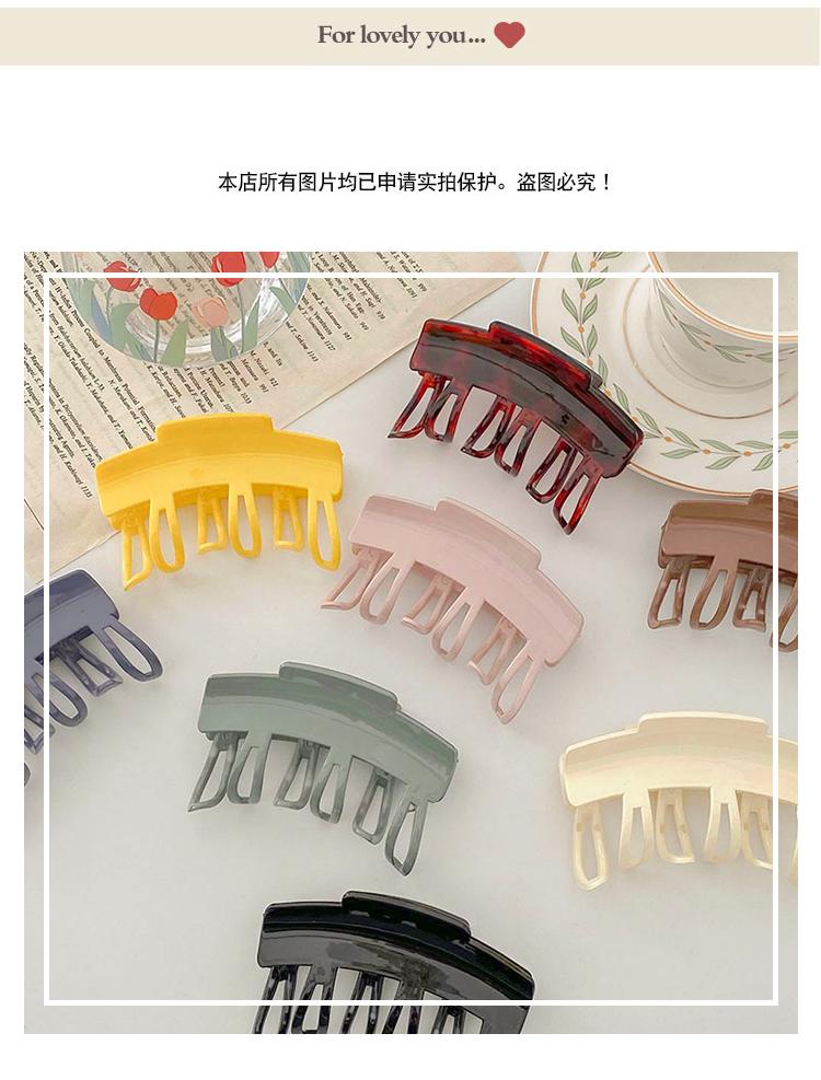 Korean elegant retro hair grab plate hair clip bath hair claw hairpin  wholesale NHCQ252831
