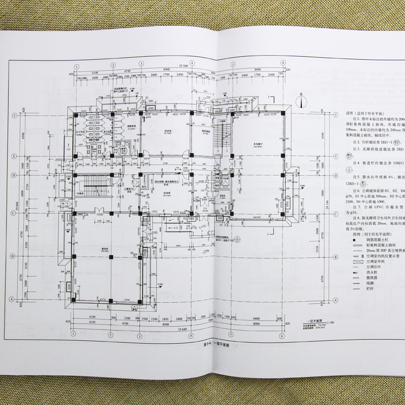 Usd 1377 Genuine Books To Teach You To Easily See The Drawings