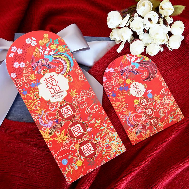 创意结婚礼大号千元红包袋个性小号百元回礼金硬利是封喜庆字用品