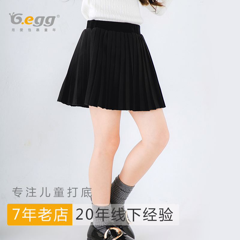 02ac3591cb6f G egg spring and autumn black girls pleated skirt princess skirt college  wind children's skirts autumn and winter children
