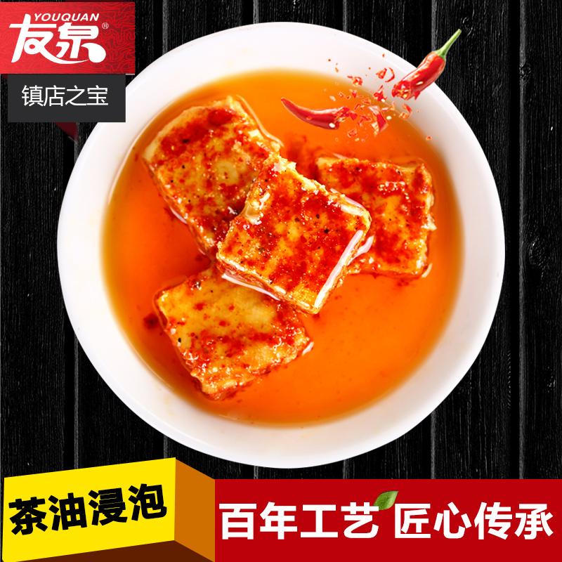 友泉旗舰店,友泉香辣味茶油豆腐乳 300克*2瓶