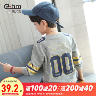 Baby Elephant Ham Children's Boys Long Sleeve T-shirt Children's Spring and Autumn Bottom Shirt 2021 Spring New Medium and Big Kids Korean Version
