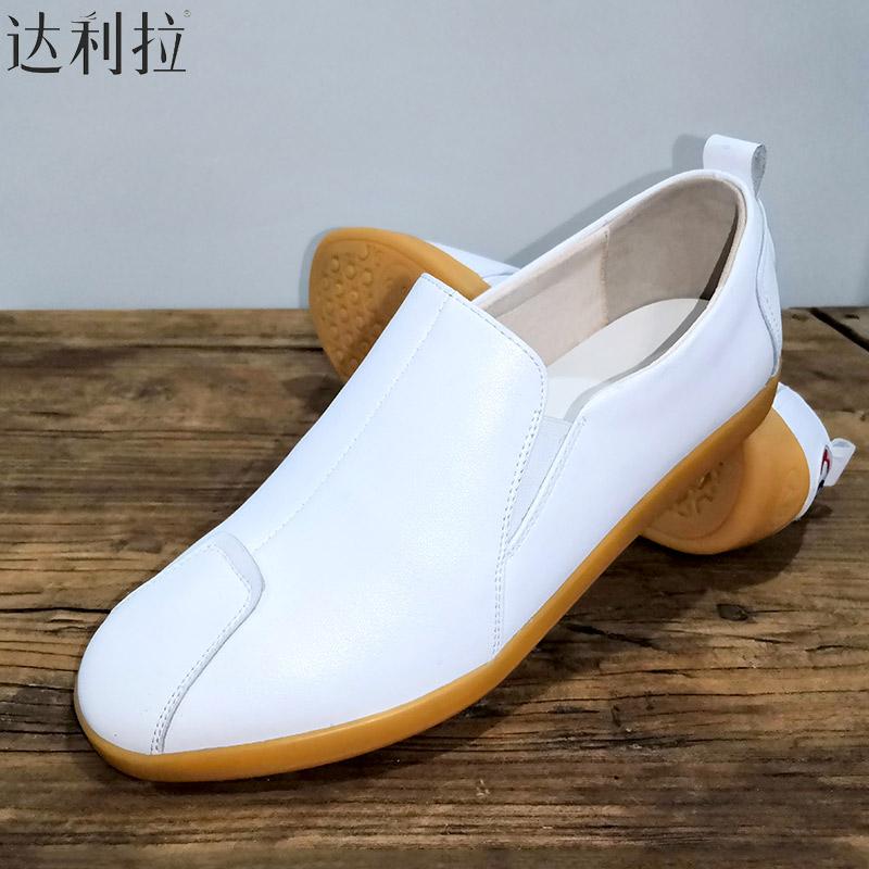 达利拉懒人牛皮底太极鞋男女鞋武术牛筋太极拳练功鞋秋冬季真皮鞋