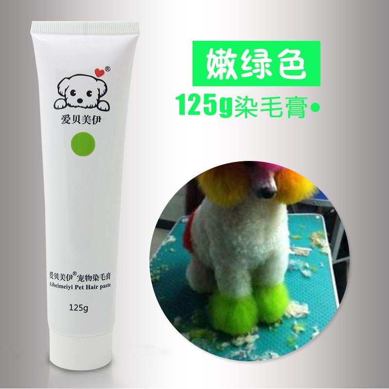 Цвет: Вода зеленый 125 грамм краситель крем для волос