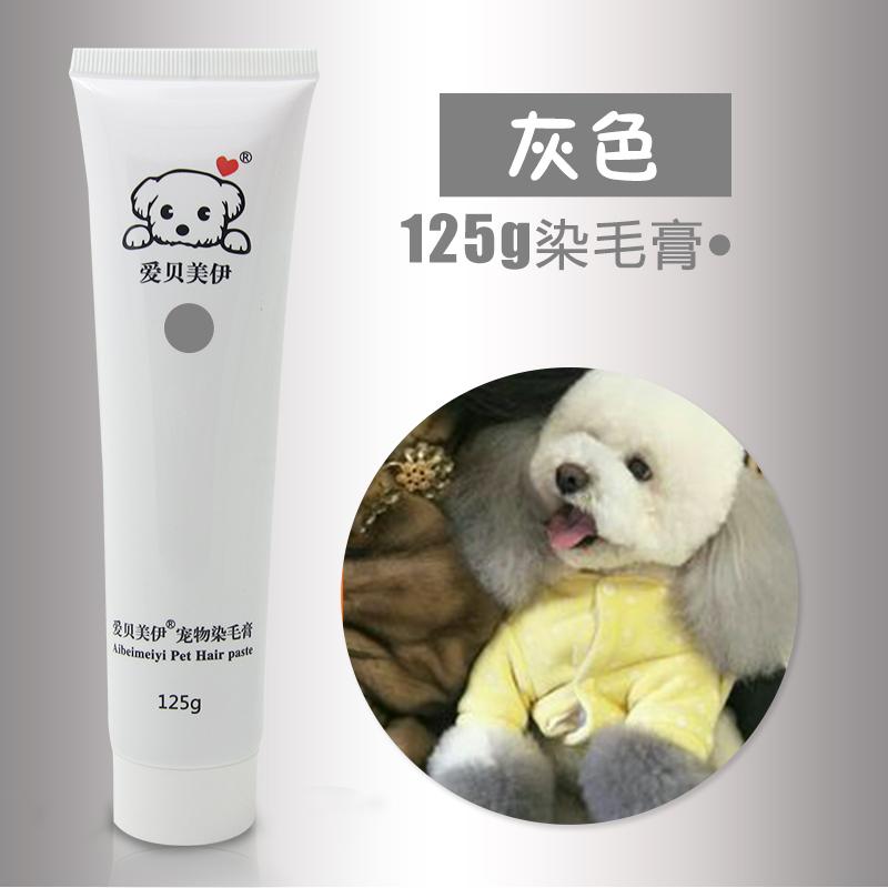Цвет: Светло-серый 125 г краситель крем для волос