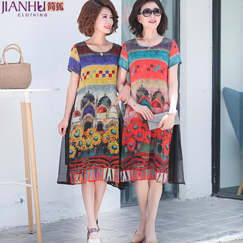 2d96776bc6a6e Mother summer dress dress forty-year-old woman fashion Noble middle-aged  knee · Zoom · lightbox moreview · lightbox moreview ...