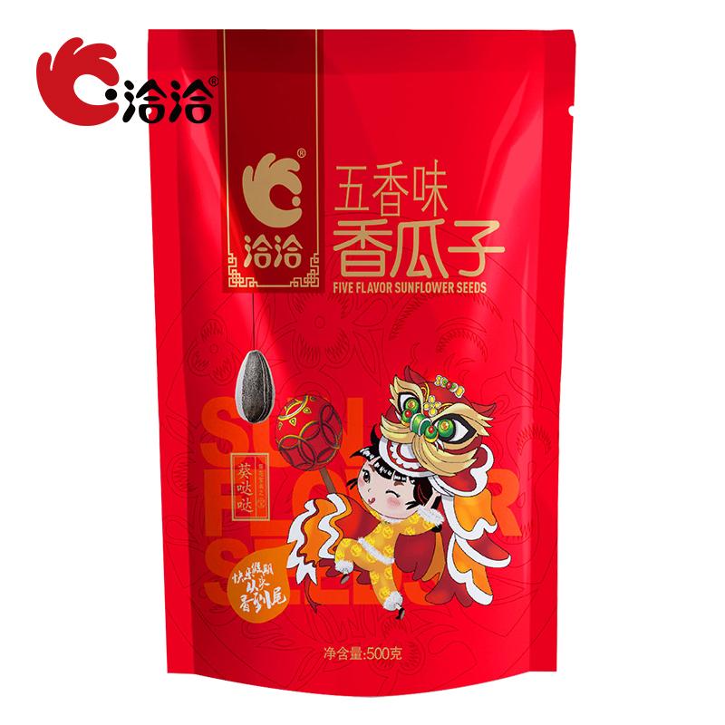 【洽洽】山核桃味\\\/黑糖瓜子恰恰原味五香葵花籽休闲零食500g*2袋