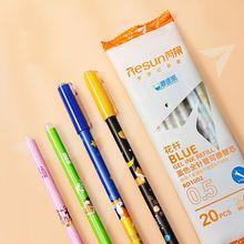 20支可擦笔芯+可擦笔2支+摩擦棒2个
