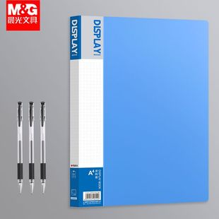Chenguang A4 file folder + 3 Q7 neutral pens