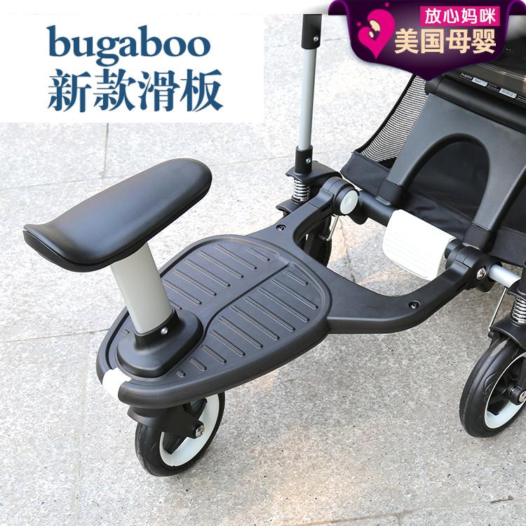 Us Bugaboo Stroller Accessories Skateboard Wheel Board Seat Pedal Bee3 C3 Universal Accessories