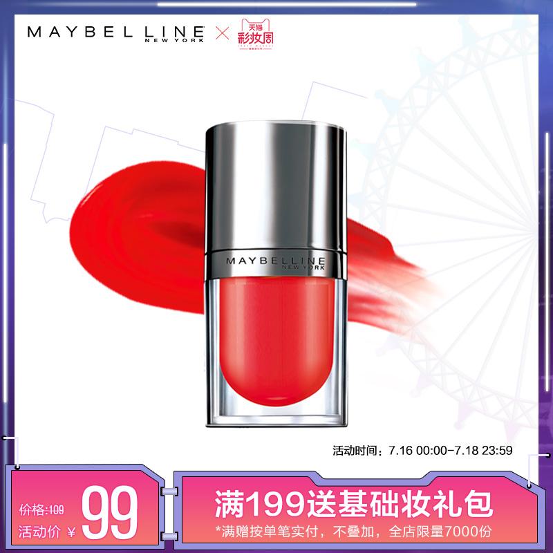 Maybelline tuyệt đẹp lâu dài son bóng kéo dài phát triển màu giữ ẩm không phai mờ son dưỡng ẩm bóng son bóng son bóng