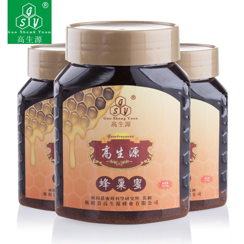 Высокая Сырой сотовый мед 500 г * 3 бутылки Рекомендуемое соответствие Сотевое сырье для сотового меда
