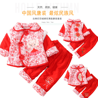 Baby suits autumn children's clothing children's Tang suit little girl cotton baby infant year-old dress a hundred years old clothes