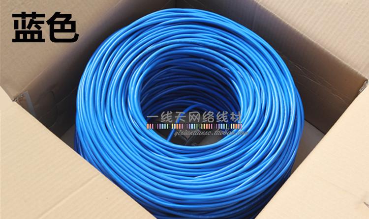 Сетевой кабель Pft 0.51