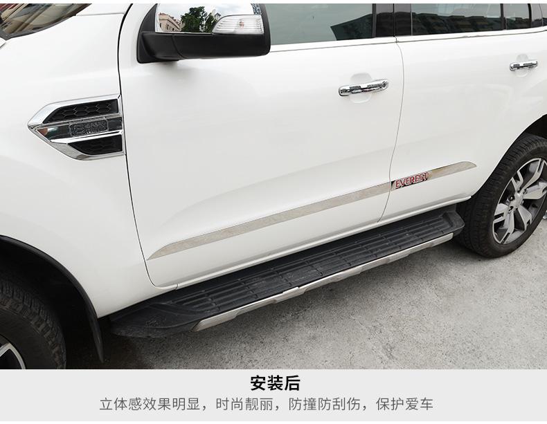 Nẹp sườn xe Ford Everest 2012-2018 - ảnh 4