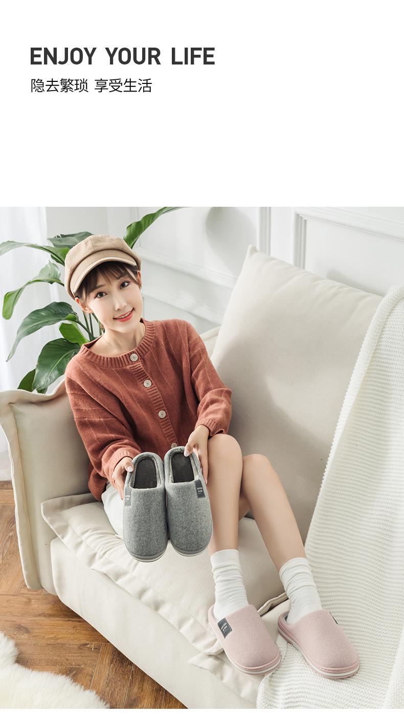利达妮 棉拖鞋 图2