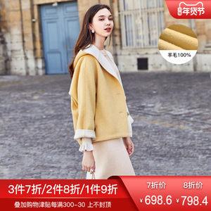 三彩2019冬季新款雾霾蓝小个子赫本风短羊毛呢外套双面呢子大衣女