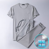 Ultra-thin milk silk ski-sleeve quick slider set men's sports ice silk screen air conditioning pants breathable two-piece set