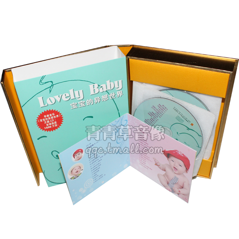 baby's different to the world collection 17cd genuine pregnant women prenatal baby early education early childhood music cd discs