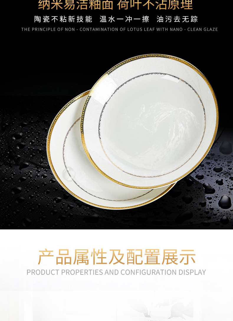 Orange leaf ipads porcelain tableware dishes suit informs the European dishes in jingdezhen ceramics composite unabashed lagerfeld