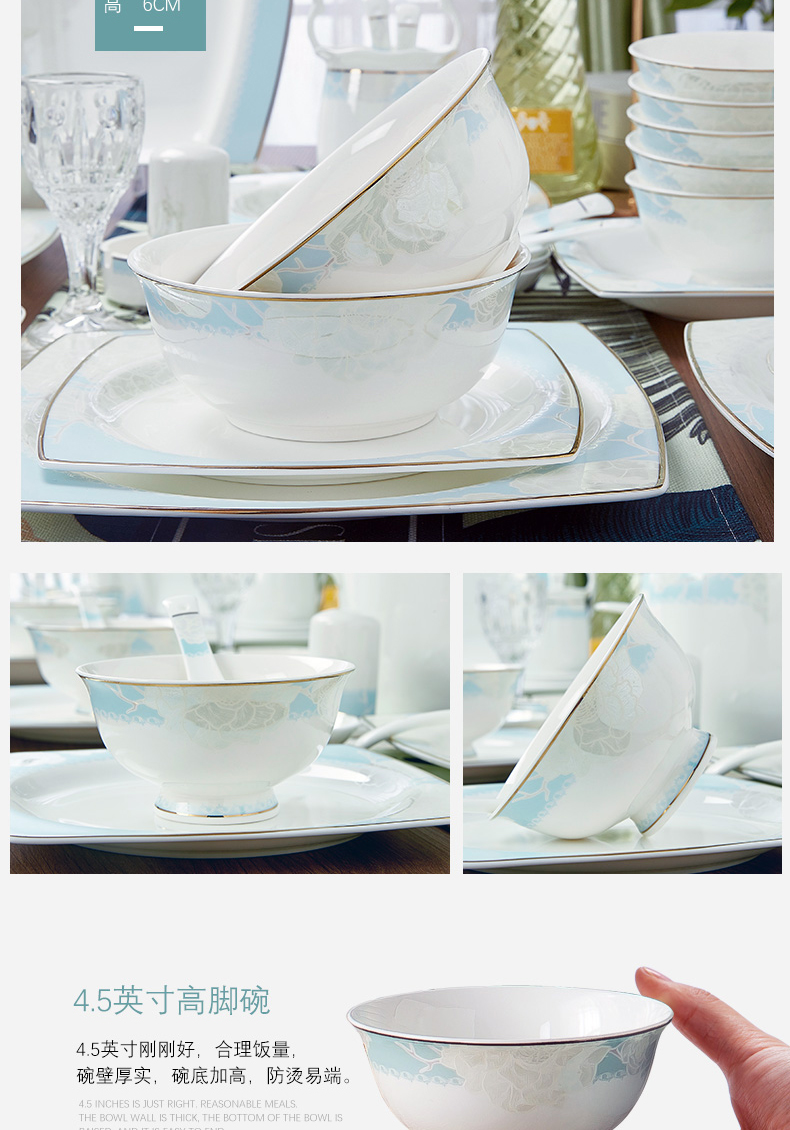 Orange leaf ipads porcelain tableware dishes suit Chinese style household European - style jingdezhen ceramics bowl plate combination ripples