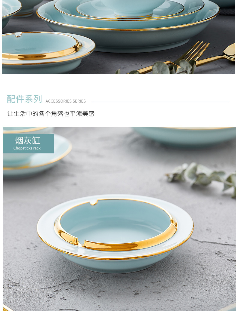 Orange leaf see colour celadon tableware suit Chinese jingdezhen ceramic dishes home use plate combination blue glaze with a gift