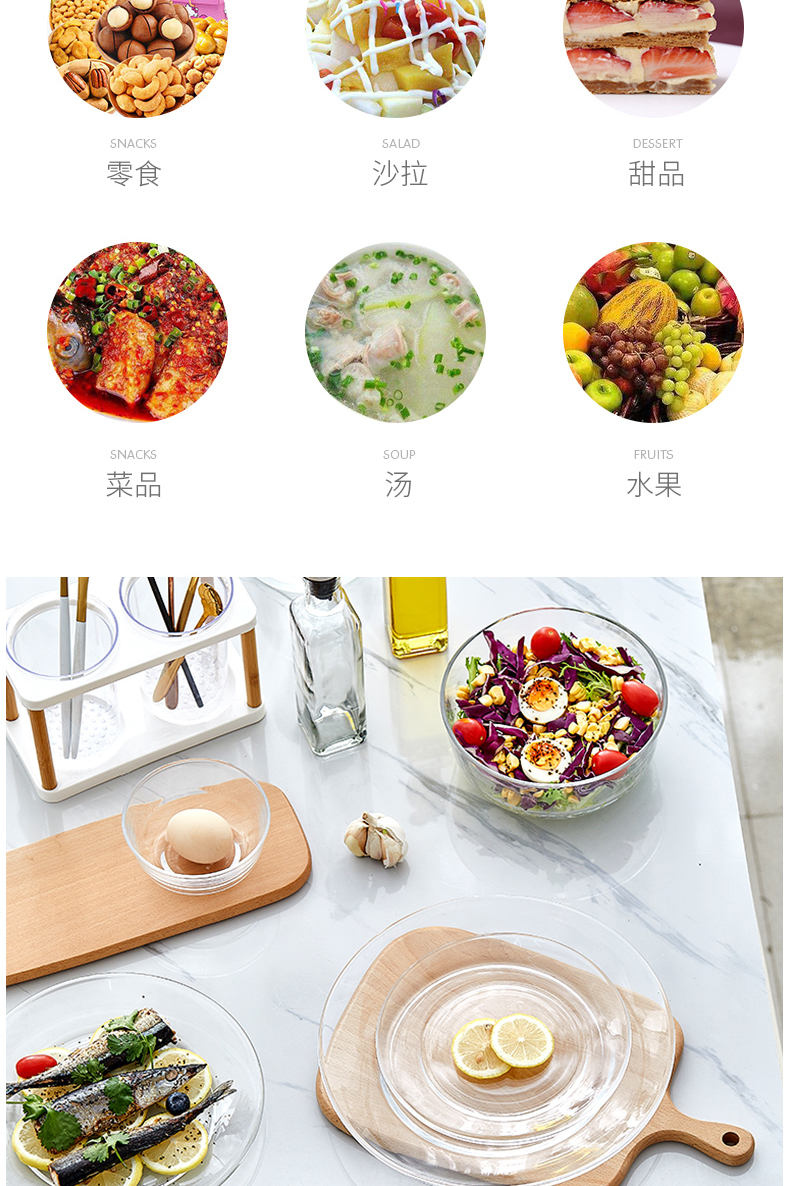Orange leaf can microwave toughened transparent glass fruit salad home plate heat Nordic creative dishes