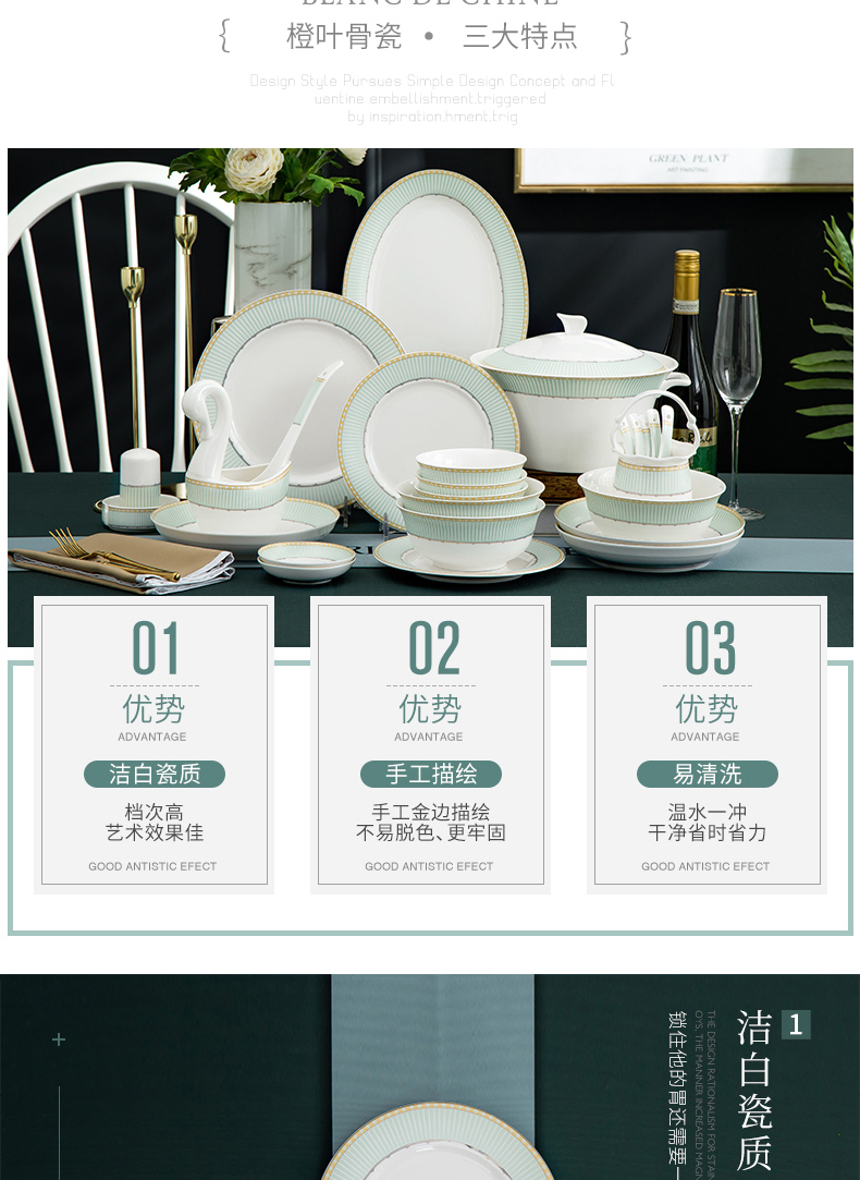 Orange leaf ipads porcelain tableware dishes suit household European contracted jingdezhen ceramic plate combination clear jade gifts