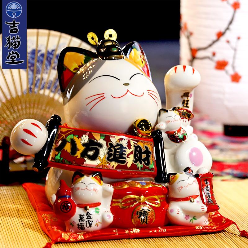 Счастливый кот зал счастливая кошка украшение открытый размер керамика экономить деньги сохранить бак магазин подарок своими руками состояние кот