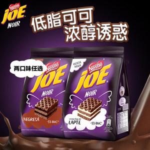 【新品】雀巢JOE卓脆进口可可/牛奶味威化夹心饼干180g两口味任选