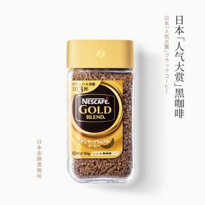 日本进口 雀巢 金牌无糖纯咖啡 80g 现磨咖啡口感 3口味可选 主图