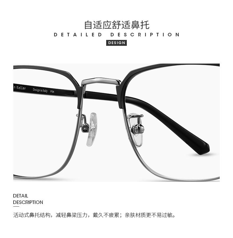 海伦凯勒 商务休闲眼镜框+1.60防蓝光镜片 图5